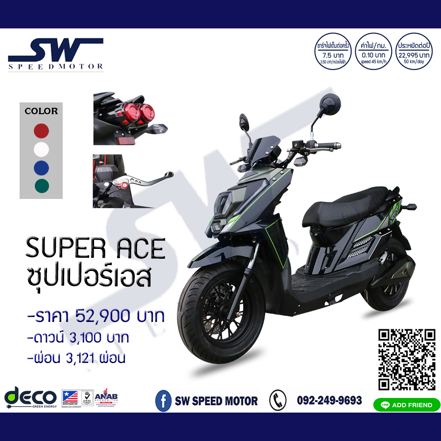 super ace Sw